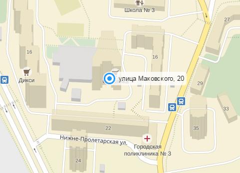 """Детский садик """"Маруся"""" на ул.Маковского в Одинцово"""